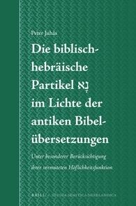 Juhas Brill kniha