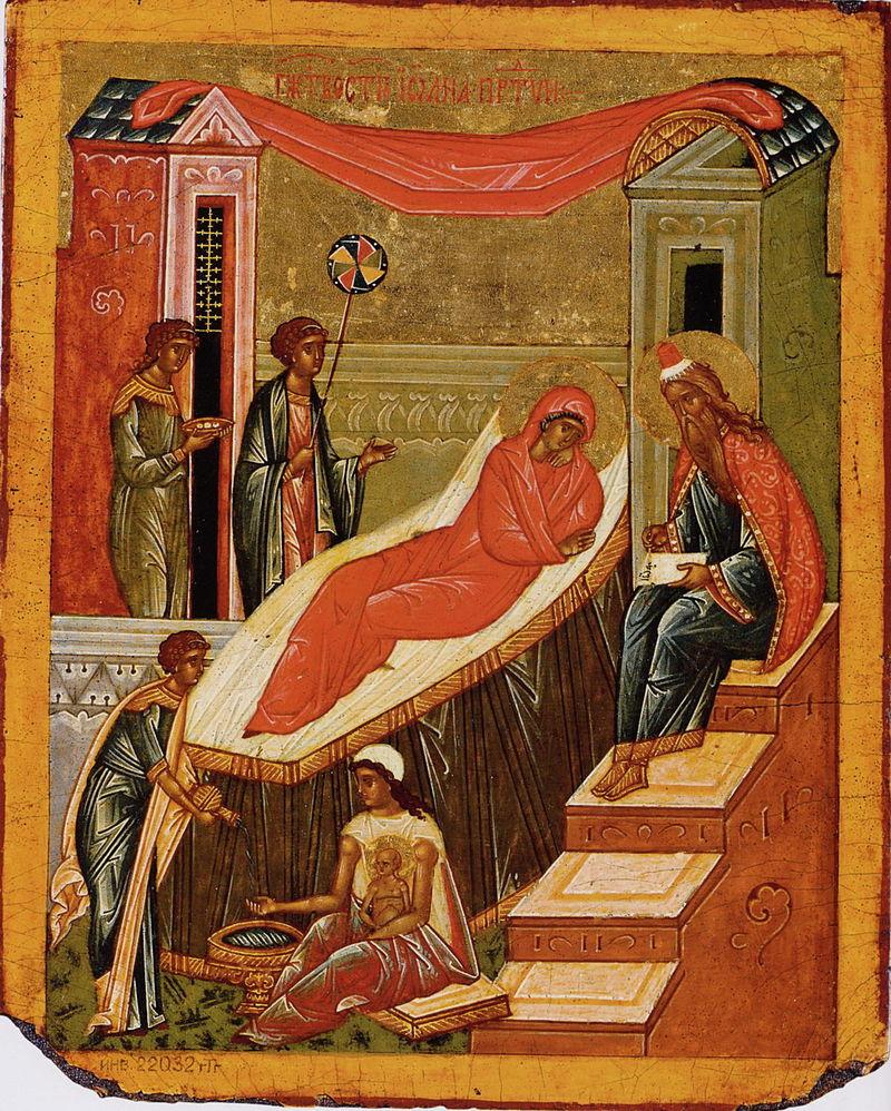800px-Stjohn-nativity